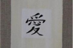 Verkauft Chinesische Zeichen 50  x 20 Acryl
